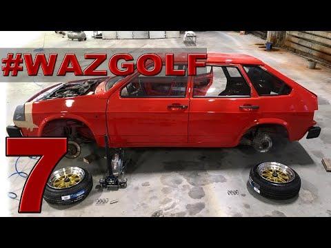 ВАЗ 2109 Полная покраска  #WAZGOLF