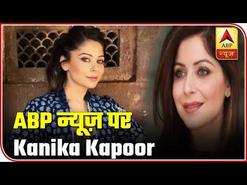 Coronavirus Positive Kanika Kapoor LIVE On ABP News | ABP News