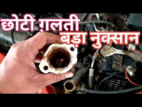 Car DIY Thermostat replace, Radiator Flush and Coolant Change on Maruti Suzuki WagonR F10D.