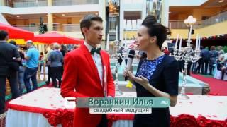 Свадебная выставка 28 02 2015 от Юта-шоу