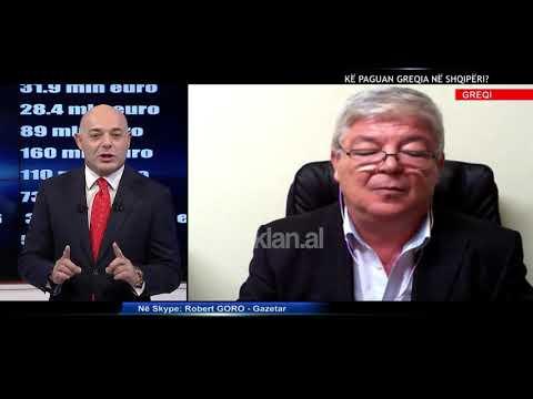 Opinion - Ke paguan Greqia ne Shqiperi?! (23 tetor 2018)