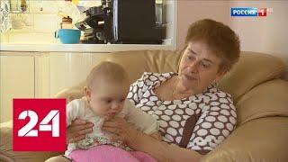 Доступная ипотека в Москве работает новая программа для многодетных семей - Россия 24