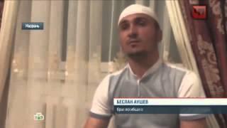 ПЕРЕСТРЕЛКА из за невесты в Ингушетии !!!!!! Евлоевы Аушевы
