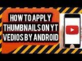 How To Apply THUMBNAILS In YouTube VEDIOS In Android.//KUSHAGRA