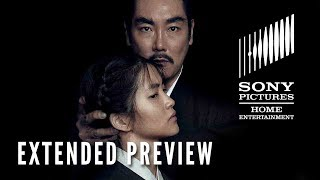 The Handmaiden - First 10 Minutes of the Movie