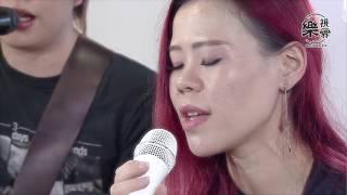SG Little Band- Potato【Tur Yang】LIVE