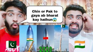 Comparison between indian and Pakistani and Chinese missiles 2020  Pakistani Shocking Reaction 