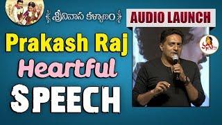 Actor Prakash Raj Heartful Speech at Srinivasa Kalyanam Audio Launch | Nithiin, Raashi Khanna