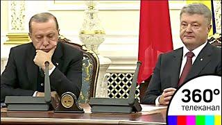 Эрдоган уснул на конференции с Порошенко - МТ