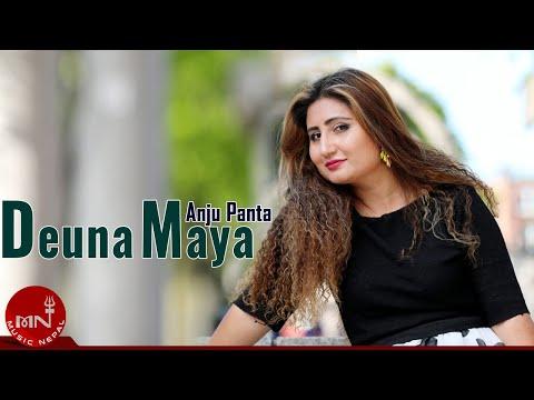 Anju Panta New Modern Dancing Song 2075/2019 | Deuna Maya Deu | Lokesh RC & Sharmila Basnet