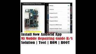 Xiaomi Mi All Mobile Hardware & Software Complete Solution | Android App | Download Tool | ROM |