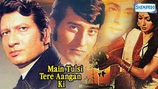 Main Tulsi Tere Angan Ki - Full Movie In 15 Mins - Vinod Khanna - Nutan - Asha Parekh