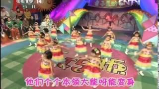 七巧板 20130409 儿童歌舞 数字歌
