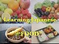 Learning Japanese FOOD