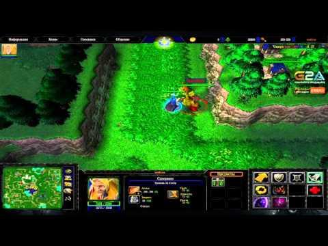 Стрим 03.04.2016.[3] Warcraft III Vampirism NewGen