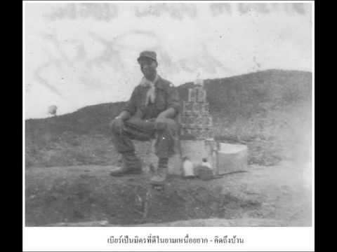 ผลการค้นหารูปภาพสำหรับ thai army korean war Little Tigers