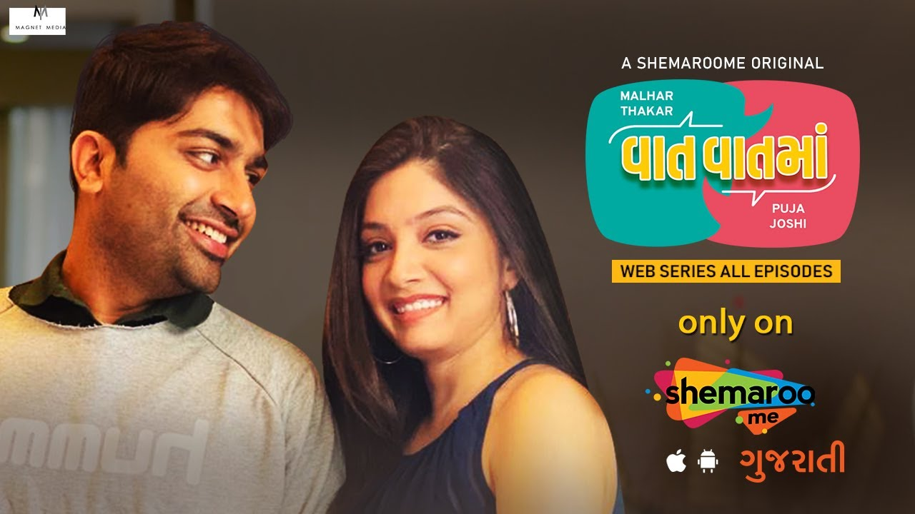 Vaat Vaat Ma Trailer - Romantic Web Series - Episodes Streaming on ShemarooMe