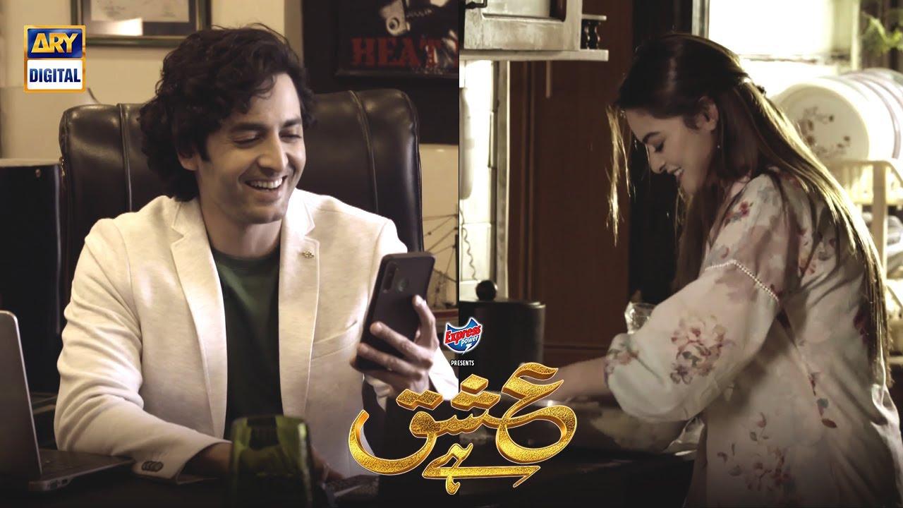 Achi Lag Rahi Ho   Minal Khan & Danish Taimoor   BEST Moment   Ishq Hai Presented By Express Pow