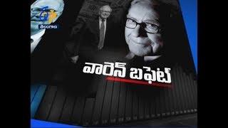 Warren Buffett | Margadarshi | 26th November 2017 | Full Episode | ETV Telangana