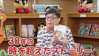 新刊 ゾロリ かい けつ 最
