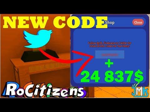 Free Roblox Codes 2019 | StrucidCodes.net