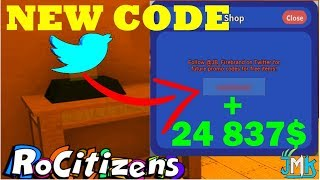 ROBLOX ROCITIZENS MONEY CODES NEW 2018 *The secret Twitter Trophy*