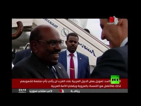 الأسد يستقبل البشير في مطار دمشق الدولي  - نشر قبل 2 ساعة