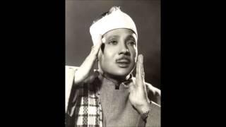 Surah Al Anbiya (21) - Abdul Basit Abdus Samad