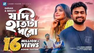 Jodi Hatta Dhoro | Imran & Bristy | New Music Video 2018 | Faisal Rabbikin
