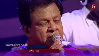 Gamata Kalin Hiru - Karunarathna Divulgane @ Derana Singhagiri Studio ( 28-07-2017 ) Thumbnail