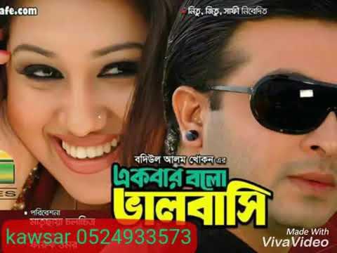 Purush Nirjaton | Kazi Shuvo | Lyrical Video | Purush Nirjaton | Bangla Super Hits Song