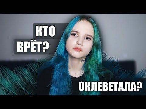ФОТОГРАФ ИЗНАСИЛОВАЛ на съемке