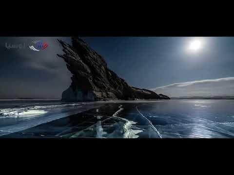 الطبيعة الساحرة في روسيا