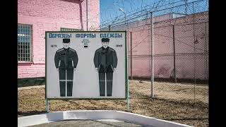 «Черный Дельфин» — самая страшная тюрьма России.