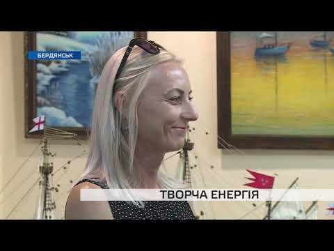 Телеканал TV5: Бердянські докери презентували власну художню виставку