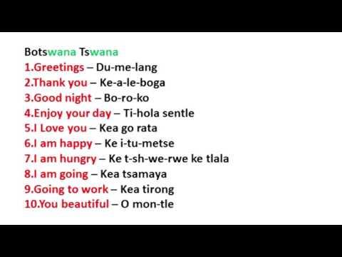 JAMAICA GOOD LIFE - TSwana lesson - YouTube