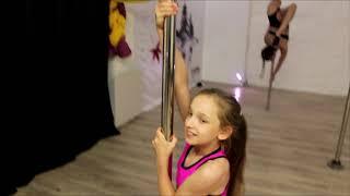 YUMA Pole Dance (pole Kids 17/08/2020)