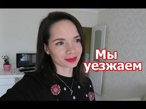 #BlancОтвет : Я переехала в Москву?! | Ира Блан