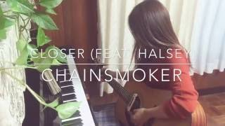 Closer (feat.Halsey) - Chainsmokers (covered by Miyuu) I tried to p...