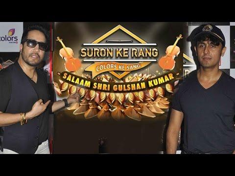 'Suron Ke Rang  Colors Ke Sang - Salaam Shri Gulshan Kumar' | Press Conference