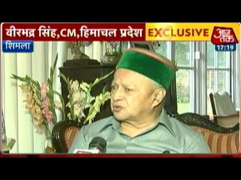 Himachal CM Virbhadra Singh Talks About Bribe Charges Against Him