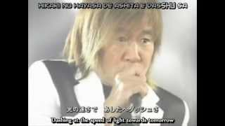 Space Sheriff Gavan OP Theme Akira Kushida Anipa Live