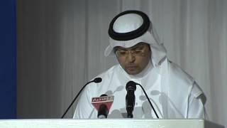 حفل وضع حجر الاساس للجامعة العربية المفتوحة بالرياض