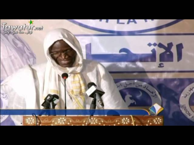 JTF du 09-01-2016 Mourabitoun TV , Nouria Boughaleb