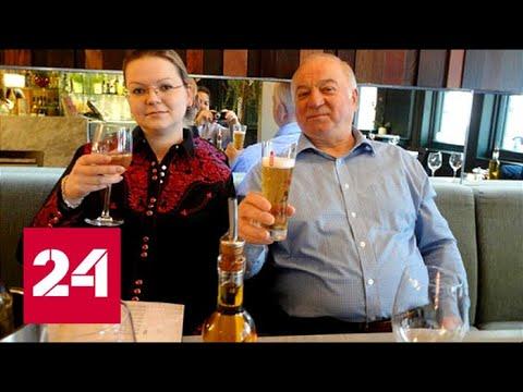 'Факты': 'Новичок', который отравил Скрипаля и его дочь. От 13.03.18 - Россия 24 - Смотреть видео онлайн