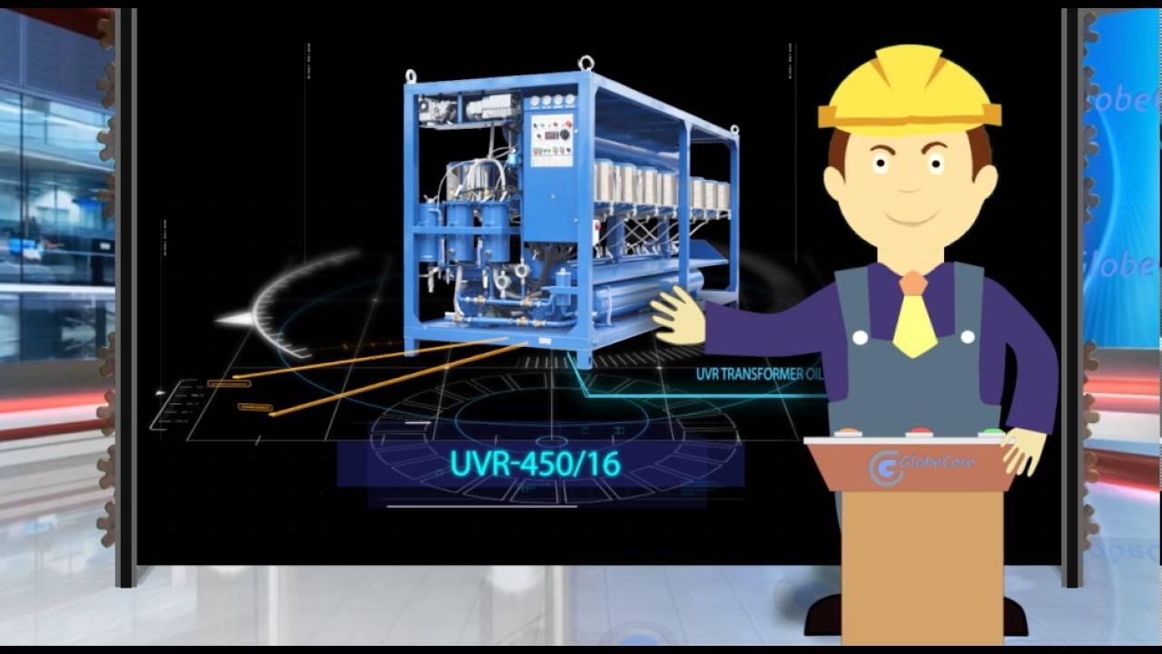 Осветление топлива и масла в установке УВР GlobeCore