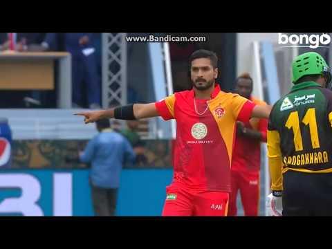PSL 2018 .how kumar sangakara out the match of 2018 of 25 February