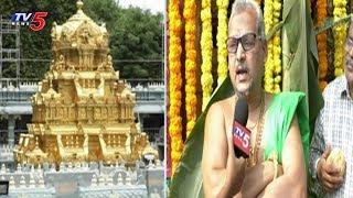 ఈఓ మార్పుతో దుర్గ గుడి పాలన గాడిలో పడిందా..? | Vijayawada | TV5 News