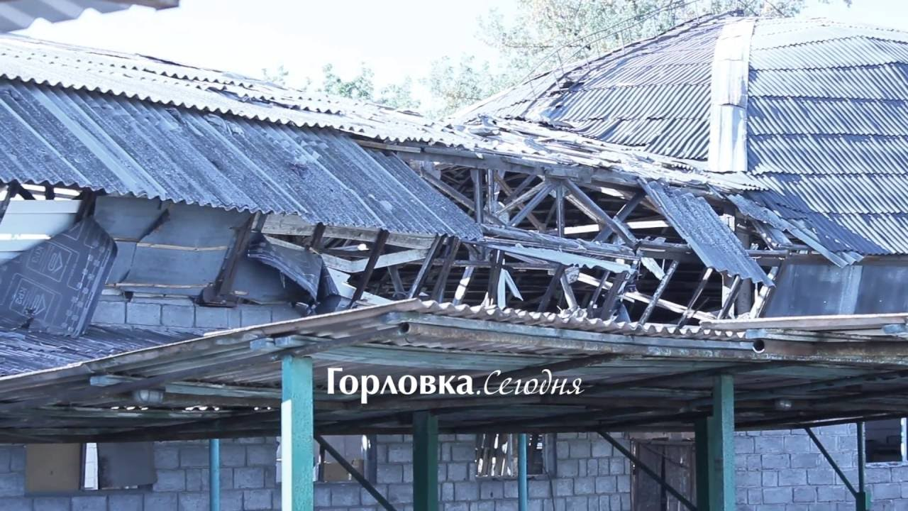 Последствия обстрела Горловки со стороны ВСУ в ночь на 29 августа 2016 года. Никитовский рынок