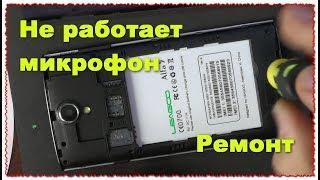 А что внутри :) РЕМОНТ В смартфоне Leagoo Alfa 5 Микрофон не работает